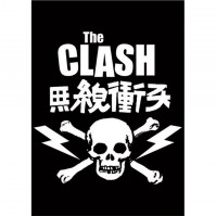 The Clash Skull Crossbones Band Logo Postcard Image Picture Gift 100% Official