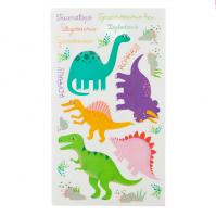 Childrens Wall Stickers Roarsome Dinosaurs Nursery Bedroom Kids Art Cute